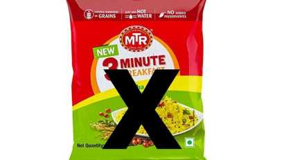 MTR Poha Review